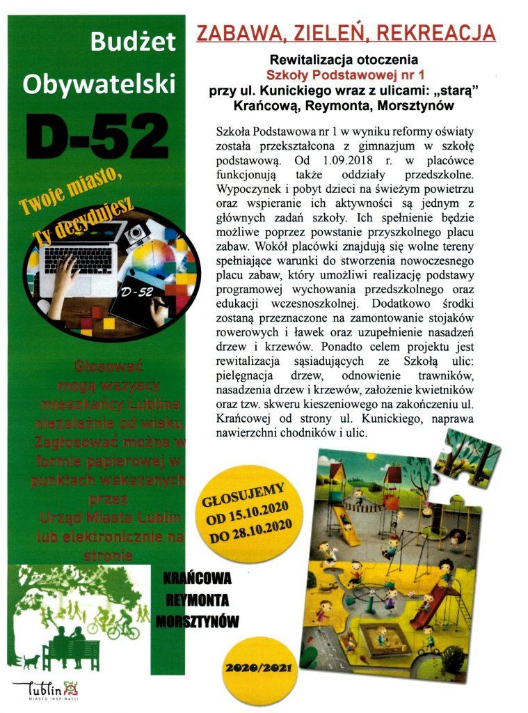 GŁOSUJ NA PROJEKT D-52 BUDŻET OBYWATELSKI! 15.10-28.10.2020 r.